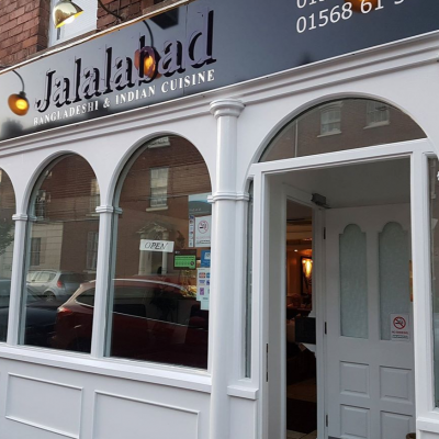 Jalalabad Akbari Indian Restaurant